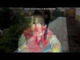 «С моей стены» под музыку Дина Гарипова - Колыбельная (авт.Л. Туманова). Picrolla